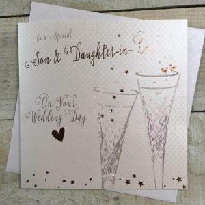 FAMILY WEDDING CARDS